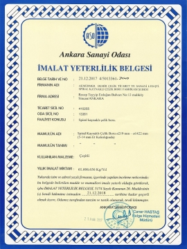 Manufacturing Qualification Certificate (ASO)